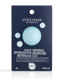 Masque Hydratation Aqua Réotier 6 ml