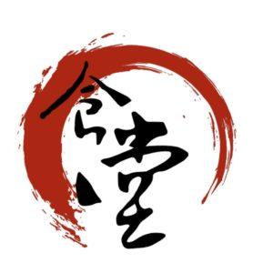 La Cantine Japonaise